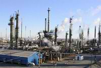 Steam Methane Reforming Plant in Canada